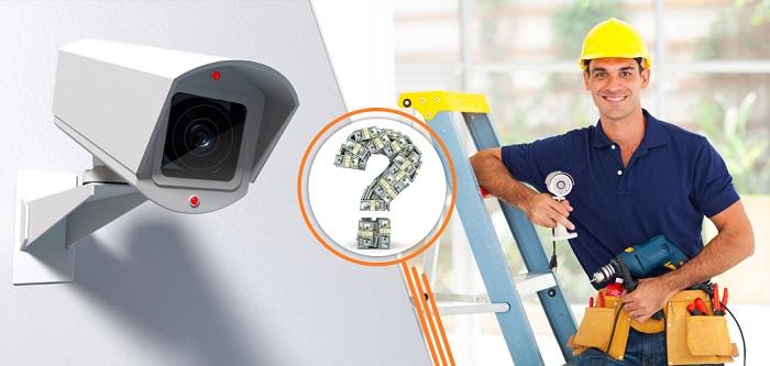 prix camera de surveillance sans-fil