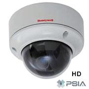 Quelle caméra de sécurité résistante ! La HD4HDIHX monobloc