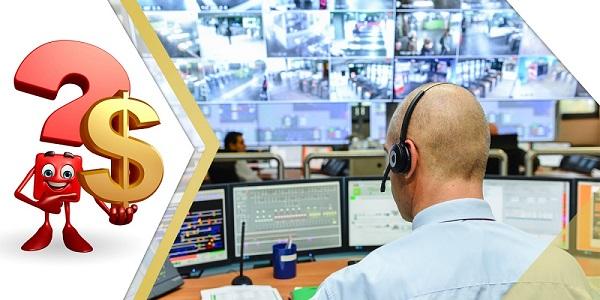 prix centrale surveillance